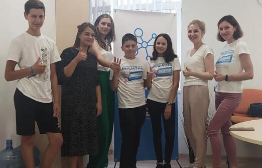 Novoyavorivsk Youth Bank of Initiatives