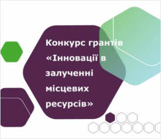 EU grant support project for business development for IDPs and the local population of Zhytomyr region